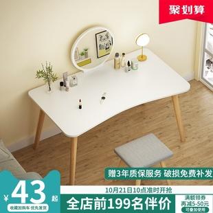 北欧梳妆台 卧室小户型简约现代网红ins风化妆台经济型小化妆桌子图片