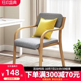 电脑椅家用仿实木椅子现代简约休闲餐椅简易北欧书桌椅靠背扶手椅