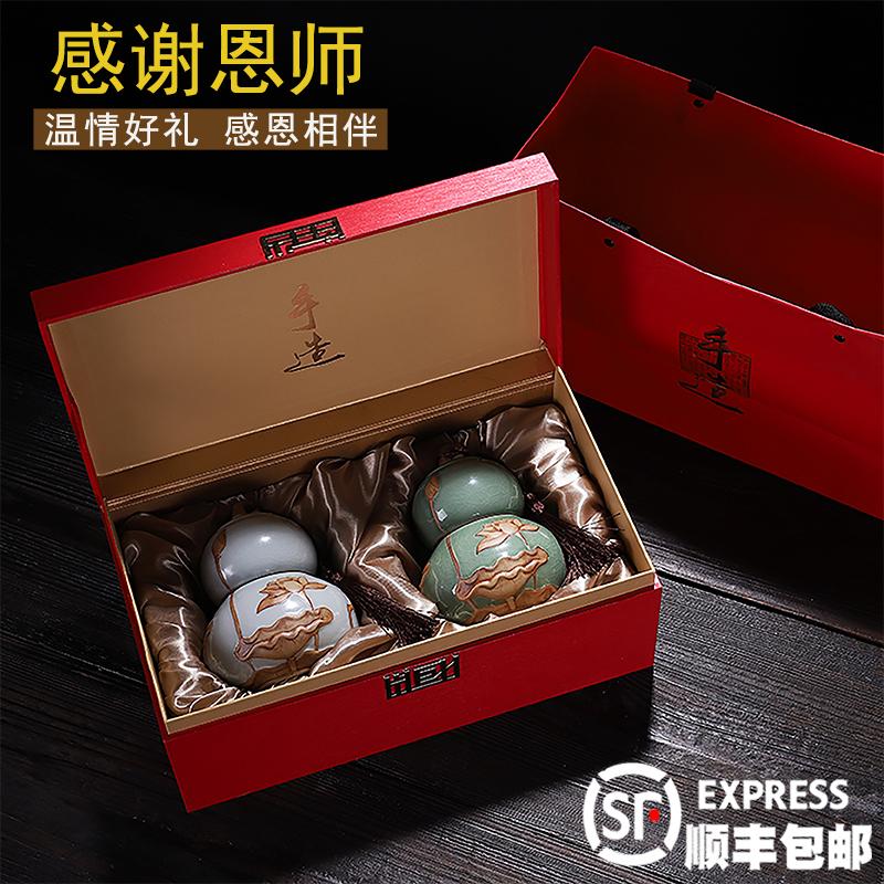 学生毕业适合送老师生日感谢纪念意义高档中秋节礼品教师节礼物