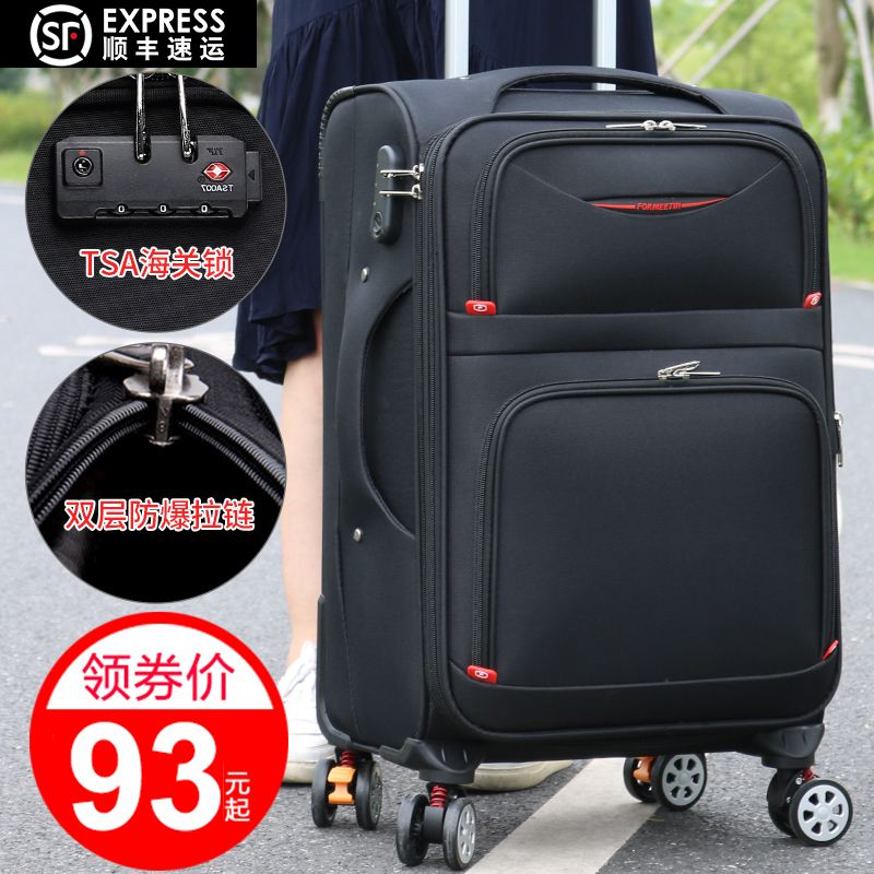 牛津布大容量行李箱女男万向轮密码旅行学生箱子28寸24防水拉杆箱图片