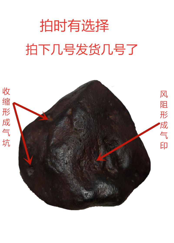 Сувенирные камни Артикул 572870993004