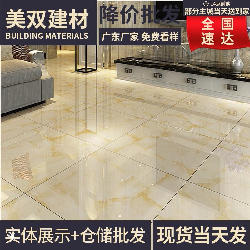 Глазурованная керамическая плитка Артикул 610888777671
