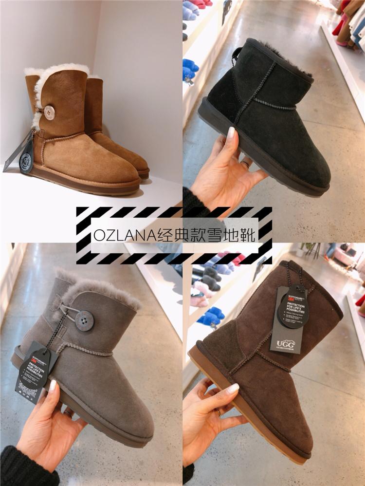 澳洲OzLanA经典款羊皮毛一体防水雪地靴矮筒中筒靴一粒扣靴基本款