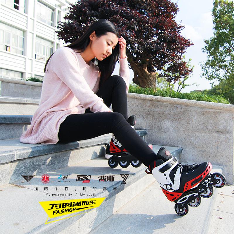 Freestyle费斯MT轮滑鞋成人直排轮旱冰鞋男女溜冰鞋专业平花鞋
