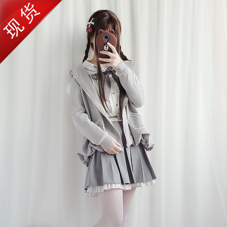 Call early autumn winter department college daily lovely loli girl cute soft girl coat Lolita shirt student suit