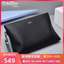 Kinley envelope, genuine leather handbag, multi-functional handbag, business leisure cowhide, large capacity man's bag