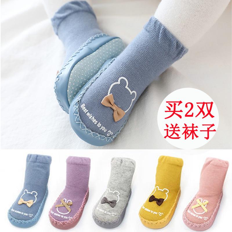 婴儿鞋袜春秋冬软底宝宝保暖鞋子