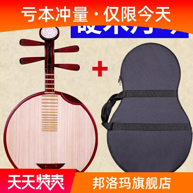 Китайские народные инструменты Артикул 621205954108