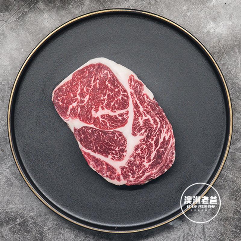 满298.00元可用130元优惠券澳洲进口和牛M6级肉眼牛排新鲜原切雪花牛扒250g可定制厚度