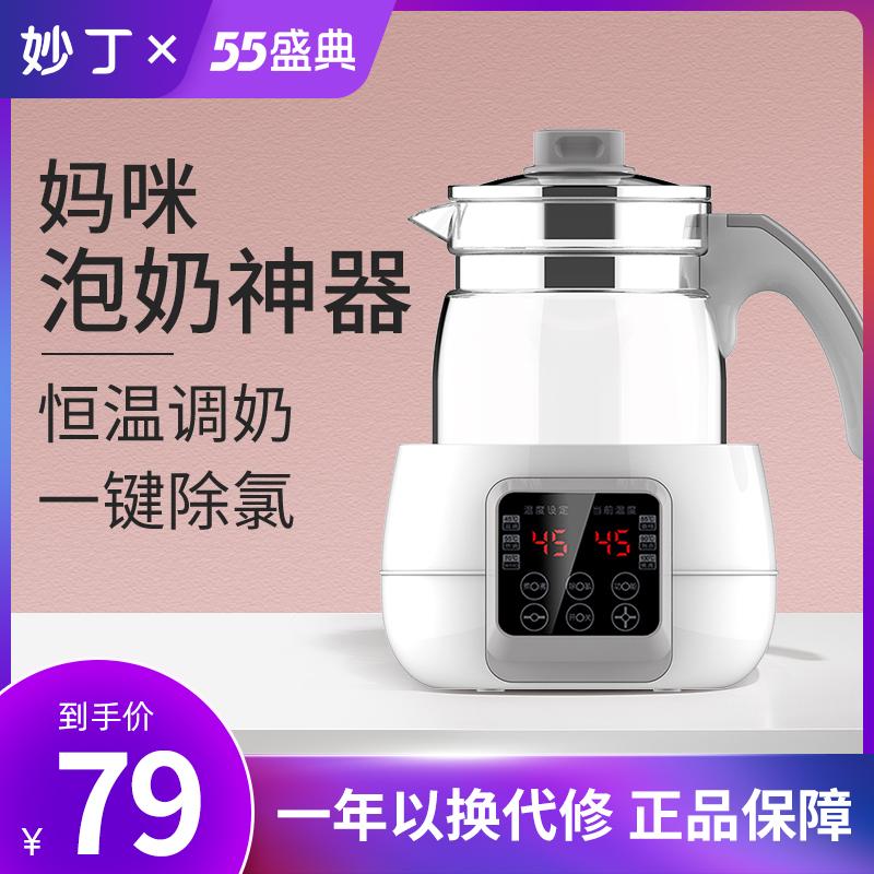 宝宝智能恒温调奶器玻璃自动暖水壶