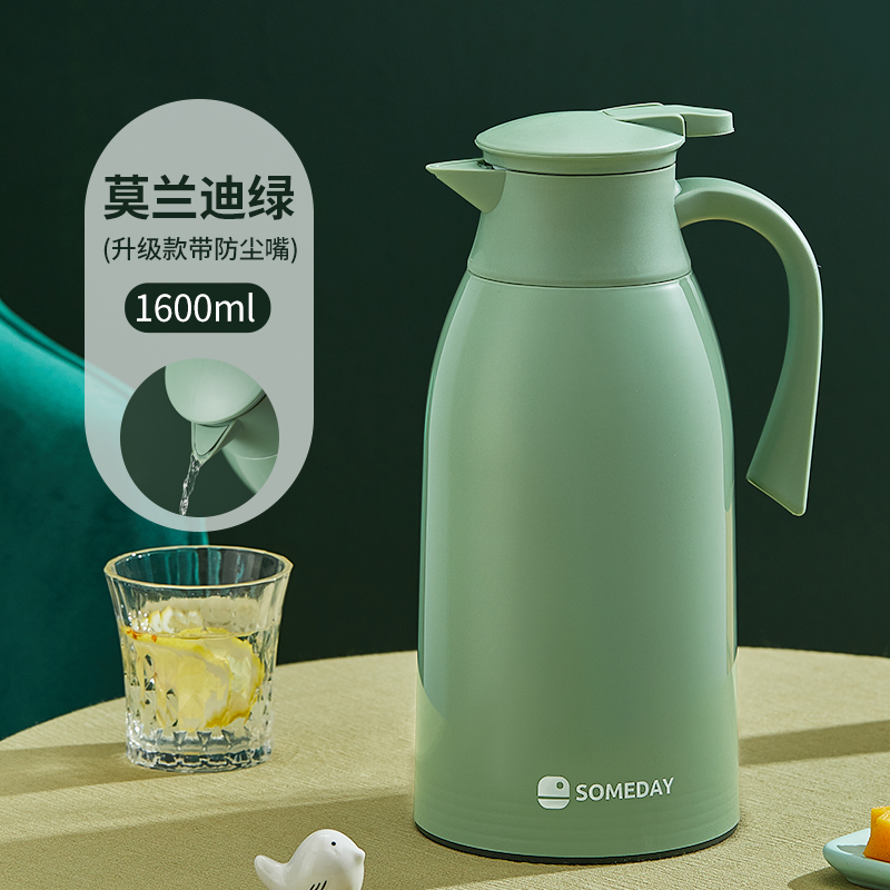 某天保温壶家用保温水壶大容量便携热水瓶壶保温瓶开水瓶小型暖壶