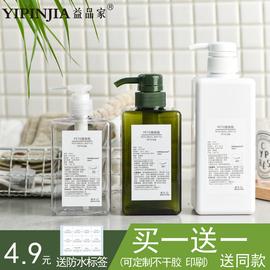 洗手液按压式分装瓶/化妆品挤压空瓶大容量/乳液洗发水洗面奶瓶子
