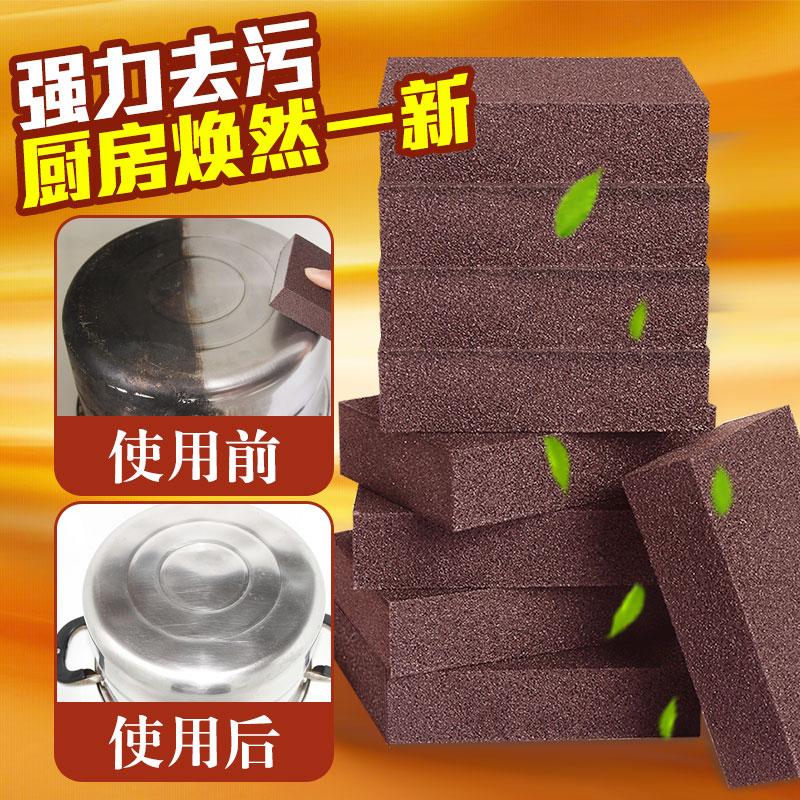 金刚砂魔力擦海绵擦锅洗锅底黑垢清洁去污渍厨房除锈神器磨头磨片
