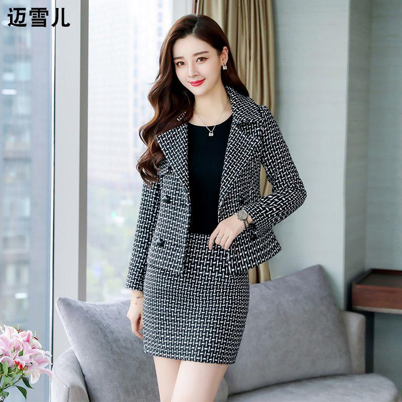 小个子职业短裙套装女包臀显瘦新款韩版冬季格纹两件套毛呢连衣裙248.00元包邮