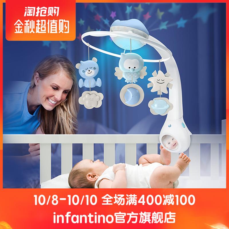 infantino美国婴蒂诺新生儿宝宝床头安睡音乐旋转三合一梦幻床铃