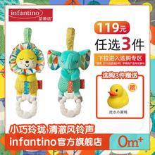 infantino美国婴蒂诺针织动物小风铃车床挂毛线狮子大象怀抱玩具