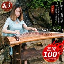 美臣古筝专业演奏教学十级考级入门便携式21弦素面桐木古筝琴