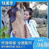 美臣实木古筝初学者入门考级表演演奏教学专业贝雕便携式古筝琴