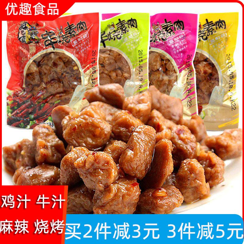 好巴食串烧素肉豆腐干豆筋手撕豆干纯素素食四川特产零食500g散装