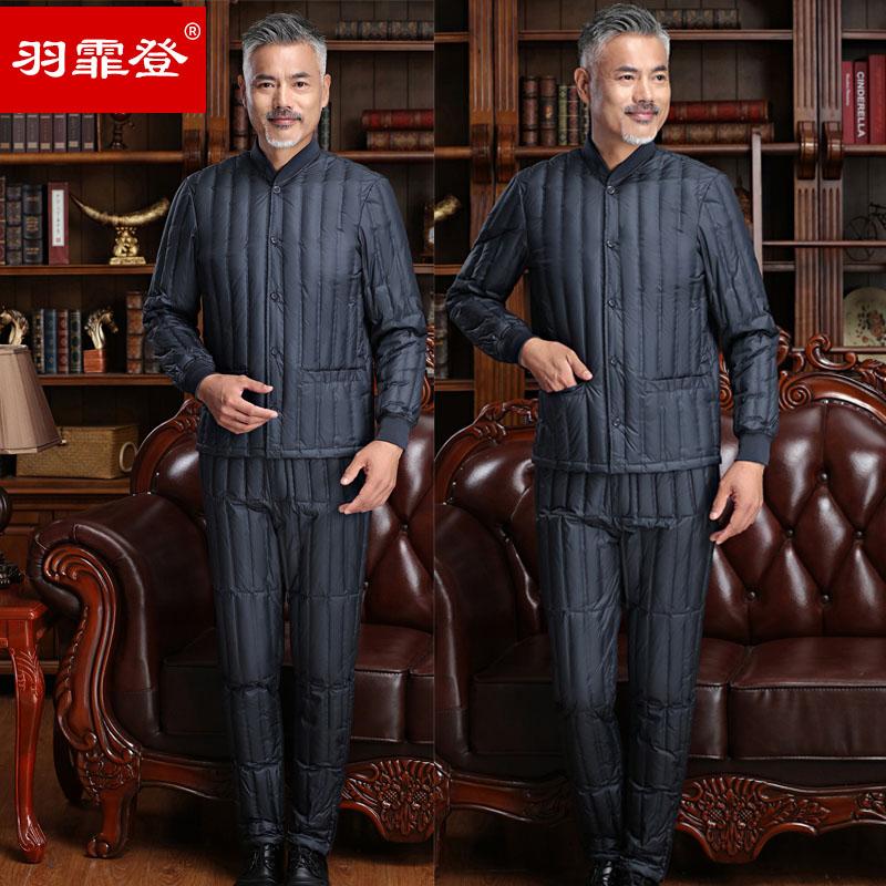 中老年羽绒服内胆套装男士加厚轻薄修身老人短款爸爸保暖内穿冬季