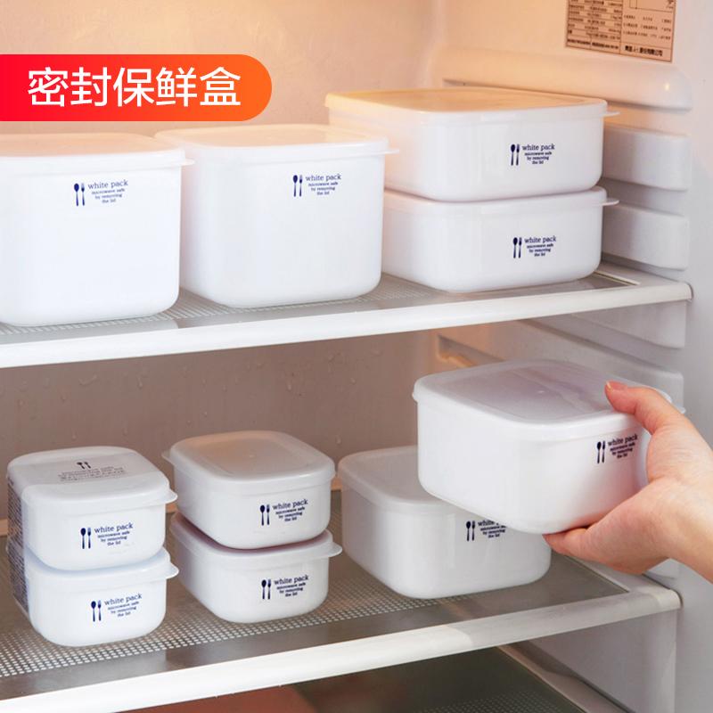 满54.00元可用41.5元优惠券日本进口家用微波炉冰箱水果饭盒