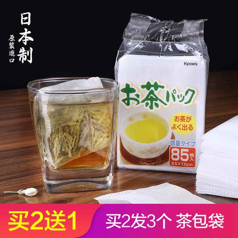 日本进口一次性茶包袋无纺布过滤袋煎药袋煲汤煎中药泡茶袋茶叶包