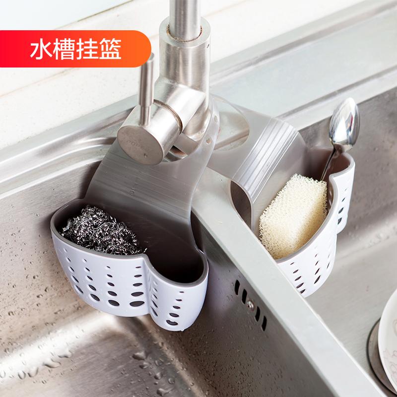 满39.60元可用29.7元优惠券水槽沥水篮收纳挂篮厨房小用品洗碗布水池置物架水龙头塑料沥水架