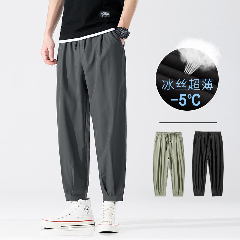 裤子男夏季2021新款超薄阔腿垮裤冰丝透气休闲裤韩版潮流运动男裤