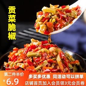 嗳也贡菜脆椒超湖南特产农家香拌面
