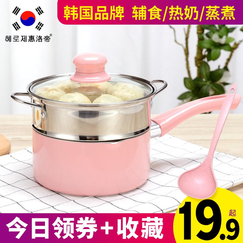 麦饭石奶锅不粘锅汤锅宝宝辅食锅泡面牛奶锅婴儿迷你小奶锅电磁炉