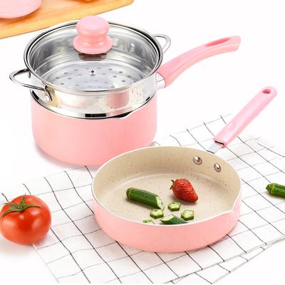 麦饭石粉色小奶锅不粘锅汤锅煎锅平底锅早餐锅两件套装锅具电磁炉