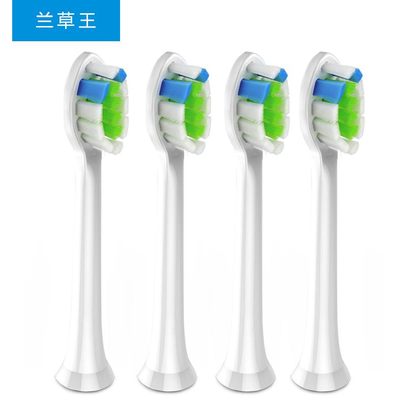 兰草王声波电动牙刷 专用清洁型牙刷头 4支装 一年够用