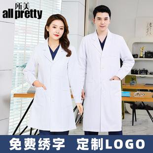 白大褂长袖医生服女男实验服学生护士短袖夏季薄款药店美容工作服