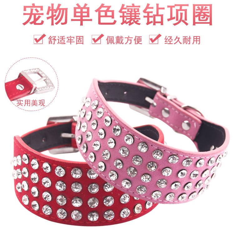 Pet collar, cat dog collar, chain, cashmere drill, traction rope, rivet, nylon collar
