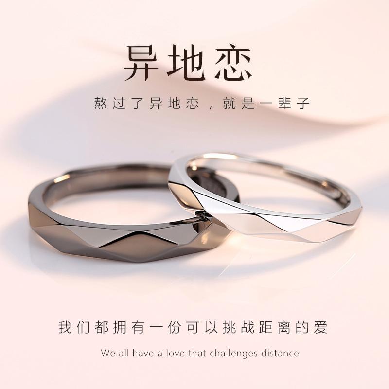 情侣戒指纯银一对学生简约日式轻奢异地恋对戒男女潮小众设计网红