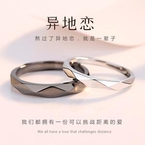 纯银一对学生简约日式轻奢情侣戒指