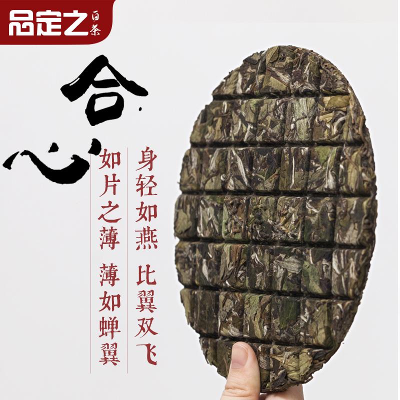 Чай Пай Му Тан Артикул 573268517677
