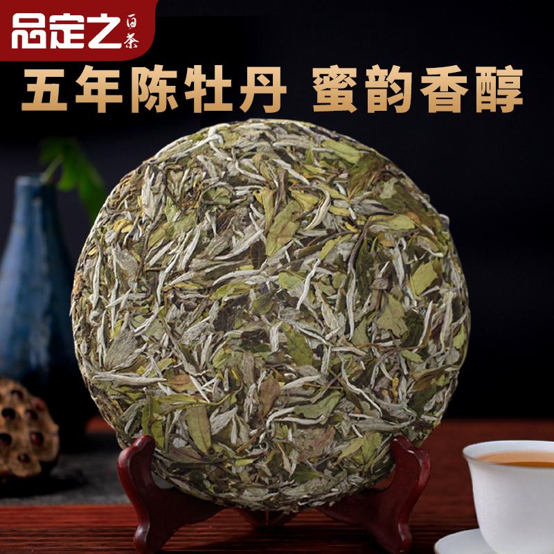 Чай Пай Му Тан Артикул 554666512221