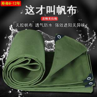 防水加厚帆布三轮车防雨布遮阳遮雨挡风货车苫篷布防晒雨棚布包邮