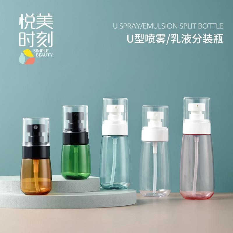 悦美时刻喷雾瓶细雾超细脸部补水化妆品分装瓶旅行便携可爱小喷瓶