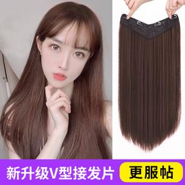 假发女长发一片式网红假发片假发女仿真发长直发片隐形无痕接发片