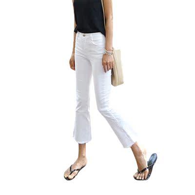 白色微喇叭裤女九分裤韩版弹力春夏2021新款显瘦高腰八分牛仔裤潮
