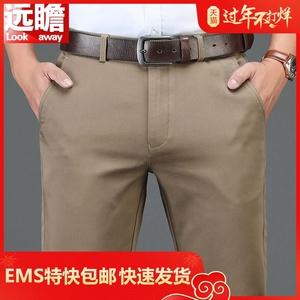 秋季休闲裤男宽松男裤中年大码爸爸男装长裤商务西裤男士直筒裤子