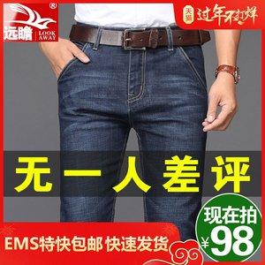 宽松直筒弹力休闲加绒加厚牛仔裤