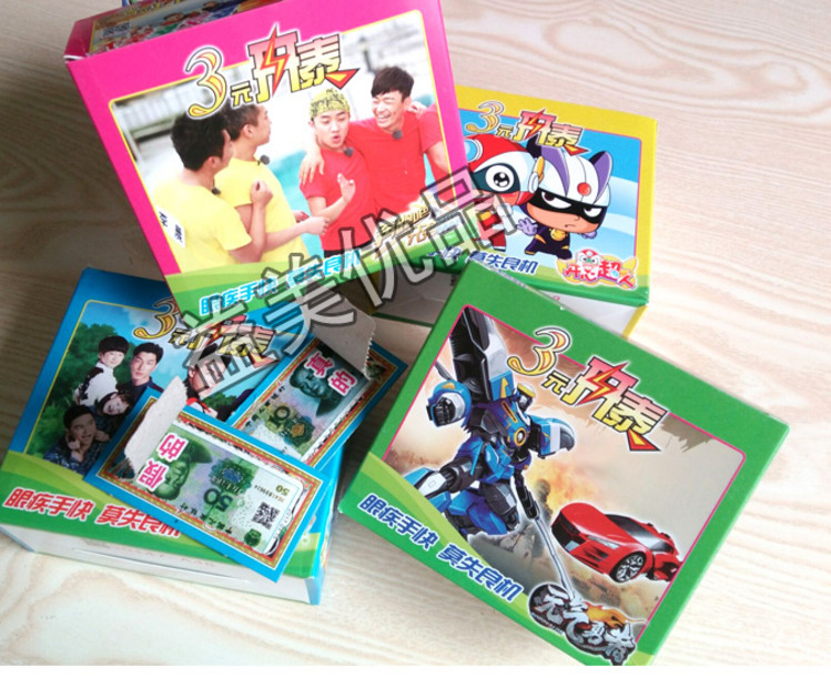 3 yuan cash box lucky toys school stall students cash lucky toys tickets