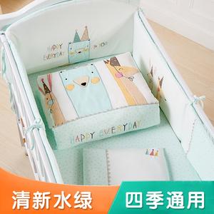 弗贝思婴儿床上用品套件婴儿床围儿童宝宝床品婴儿床可拆洗七件套