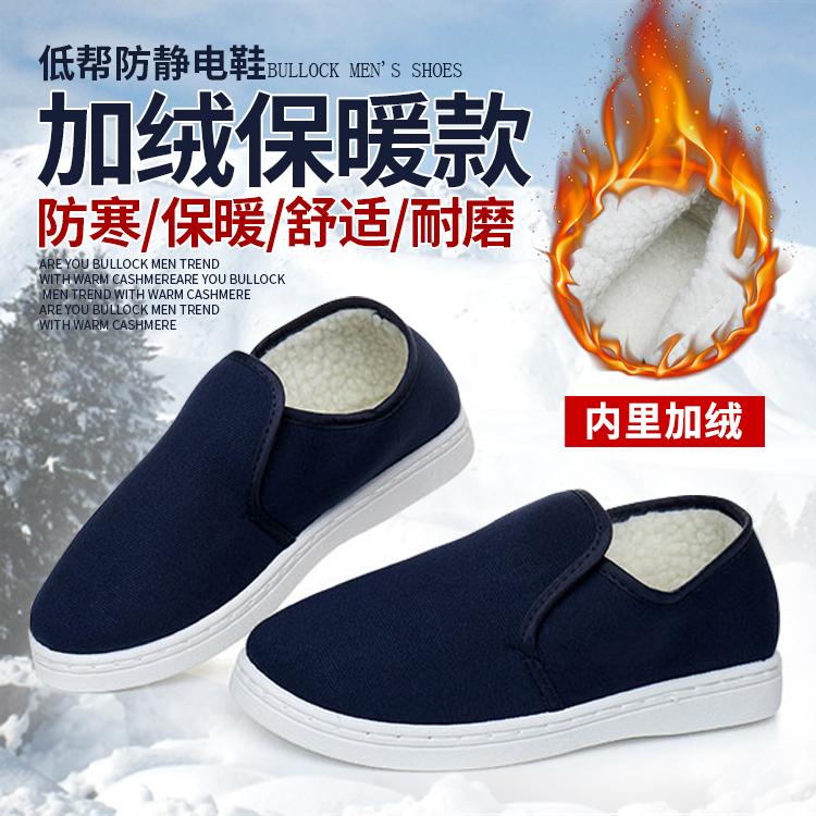 giày công tác chống tĩnh cộng với nhung đệm màu xanh mùa đông nhà máy điện tử thực phẩm giày sạch giày sạch bụi miễn phí vận chuyển