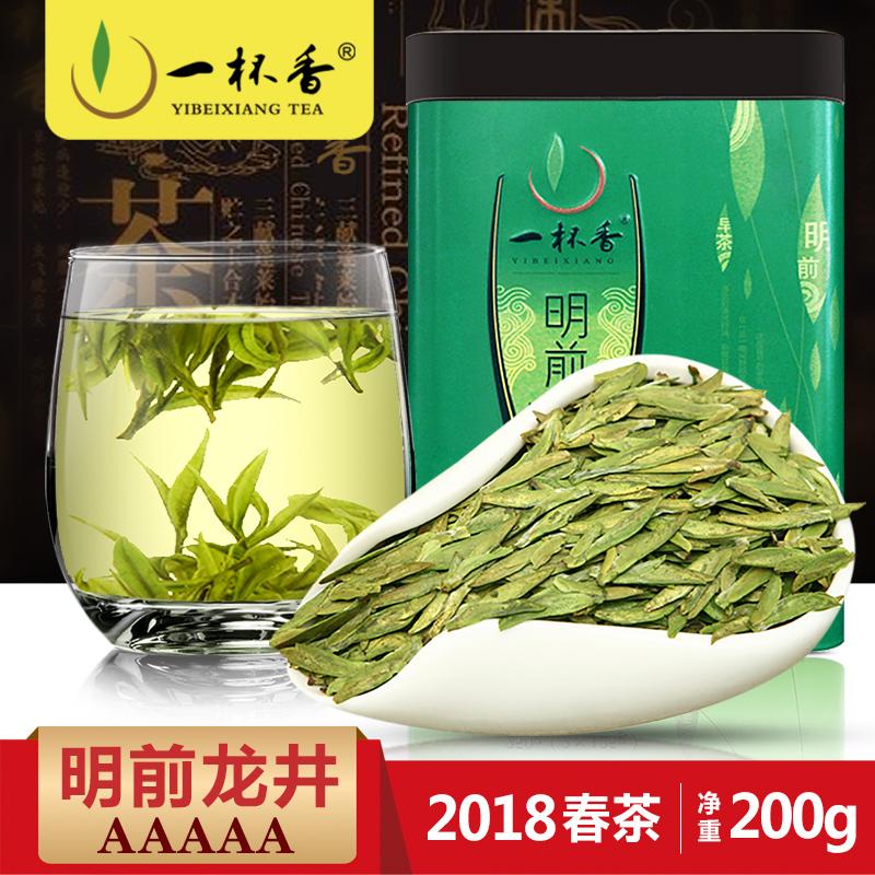 Чай Longjing 2018 новый Чай Чашка пикантного Longjing 200г зеленый чай чай весна чай аромат подарочная коробка консервированная