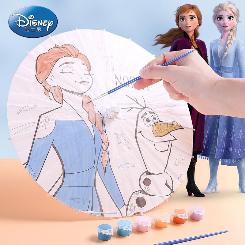 迪士尼冰雪奇缘少女ins手工DIY画材儿童创意油画填色纸伞套装3-4-5-6岁以上宝宝幼儿园小朋友涂色工艺伞