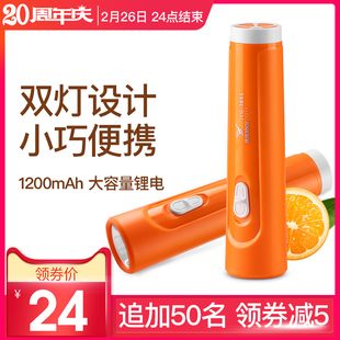 雅格led可充电锂电迷你家用手电筒学生儿童户外强光便携小手电
